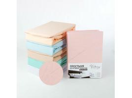 Простынь на резинке трикотажная (PT розовая)